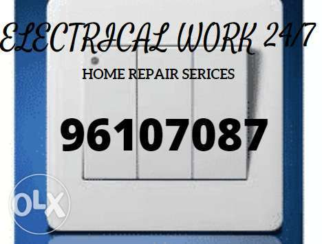 If any time you are going toward any electric issue in your home call