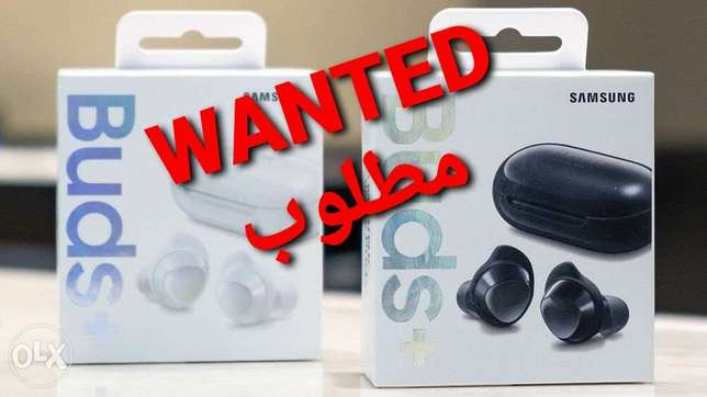 WANTED Galaxy Buds Plus