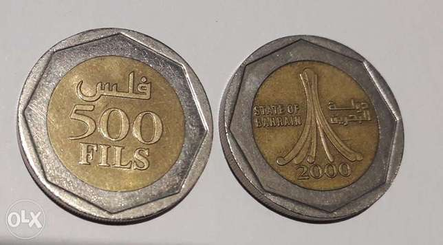 State of bahrain coins