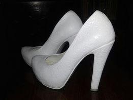 Весільні Туфлі - Одяг взуття - OLX.ua 4e222702b63ee