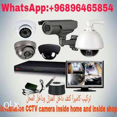 Cctv camra wifi camra and range exchanger
