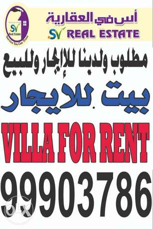 largest villa in mangaf for rent