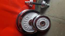 New silver weight plates