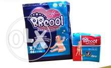 BBcool diapers