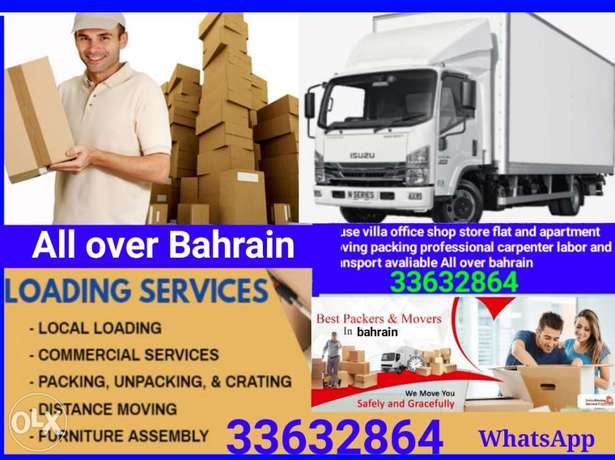 Packing moving loading unloading house villas office flat storage shif