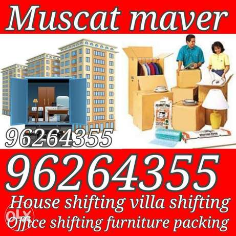 Movers 24 hour Service