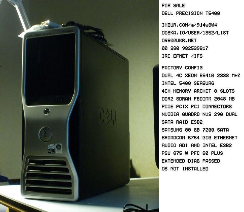DELL T5400 RAID DRIVERS FOR WINDOWS 8
