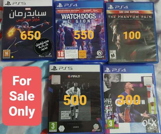 PS4 and PS5 Games For Sale