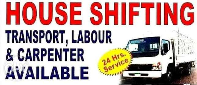 Furniture Room Shifting Bahrain'Furniture Removal House office