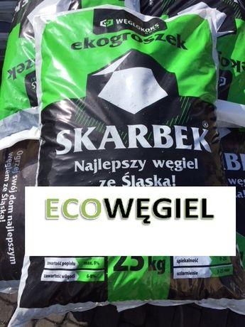 sklep w Wielkiej Brytanii najwyższa jakość Stany Zjednoczone Ekogroszek Skarbek Piekary!Oryginalny!Worki Papierowe!+HDS ...