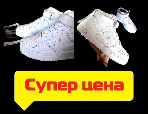 a755c74b ТОП ЦЕНА!!!Кроссовки Nike Air Force ! Найк Аир Форс черные , белые ...