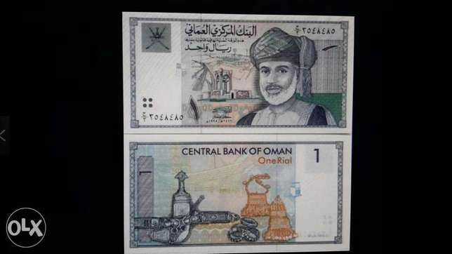 New Antique Omani rial not used