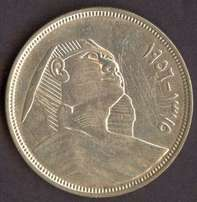 """1907 Egypt coin """"The great sphinx of Giza"""""""