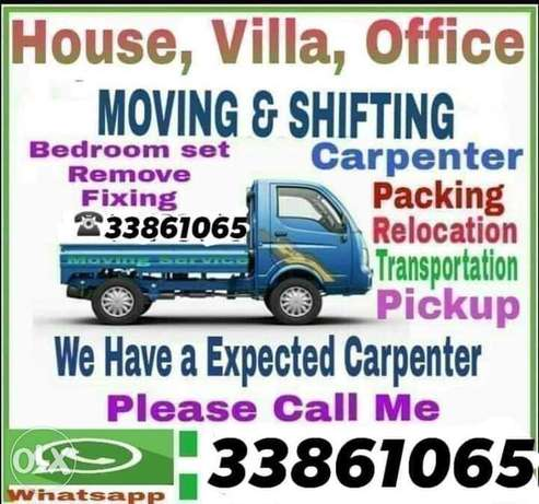 Home movers furniture removing house shifting