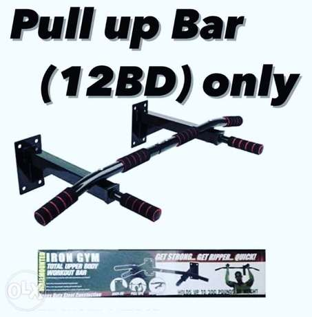 Wall mounted Iron gym total upper body Workout bar (12BD) only.