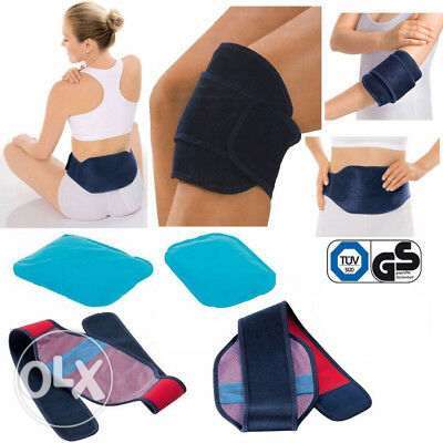 sensiplast heat / cold compress set
