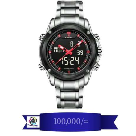 Naviforce watches with 1 year warranty Kampala - image 5