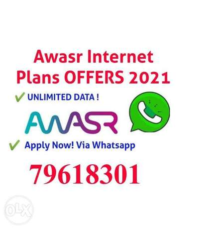 Awasr internet connection provider