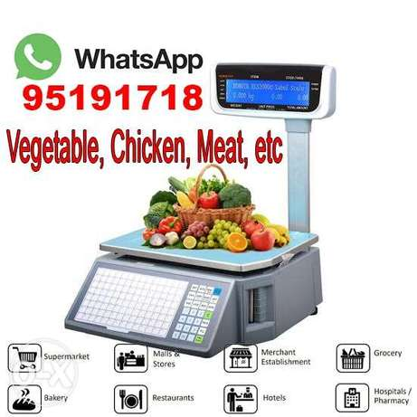 vegetable barcode label scale