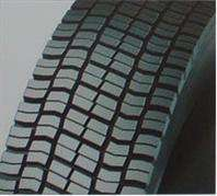 Truck & Passenger Tyres for Sale
