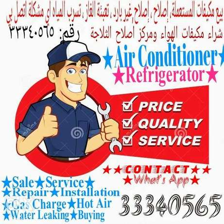 Ac Sell,Install,Repair,Hot Air,Clean,Shift,Water Leaking,Gas,Buying