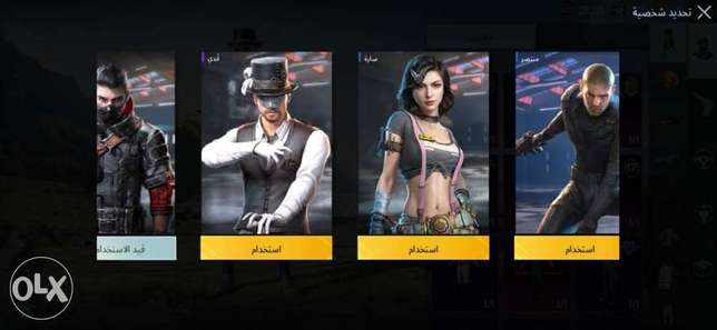 A PUBG Mobile account for sale