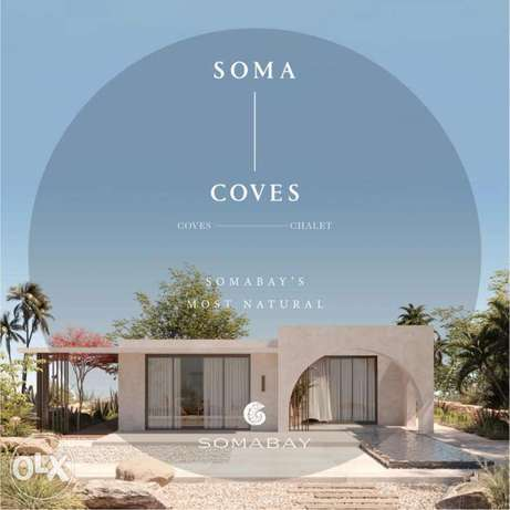 Pay 10% down payment and own a 2 bedrooms chalets in soma Bay الغردقة -  1