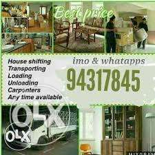 House =shifting/ will ,/:_&8(*
