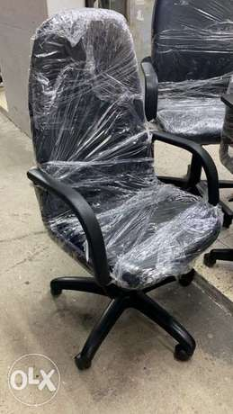 Executive office chairs for sale