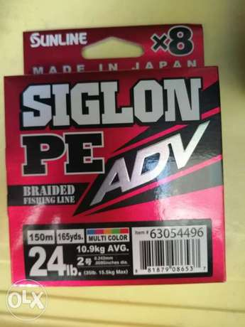 Braid fishing line 3 size available