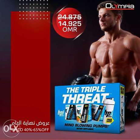 BPI Sports triple threat OFFER RO 14.900 free delivery