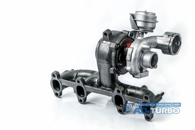Nietypowy Okaz Turbosprężarka Turbina Opel VECTRA C ZAFIRA B SAAB 1.9 CDTI 150KM SW03