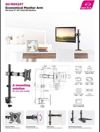 All types of monitor angles available.
