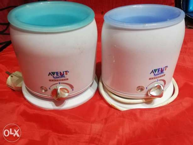 Philips AVENT Express Food and Bottle Warmer