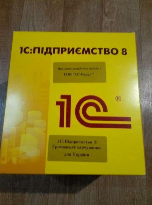 Продам 1с бухгалтерия 8 образец заполнение о государственной регистрации ип