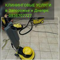 Уборка Квартир - Бытовой ремонт   уборка - OLX.ua 24dd18a273c87