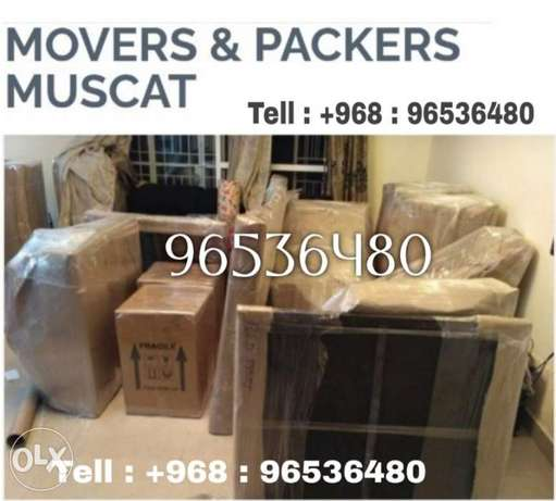 Transport And Movers Service صحار -  1