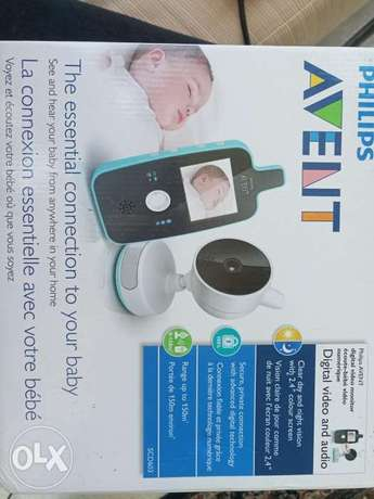 Philips Avent video monitor