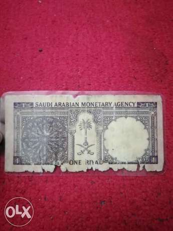 61 Years old 1 RIYAL NOTE