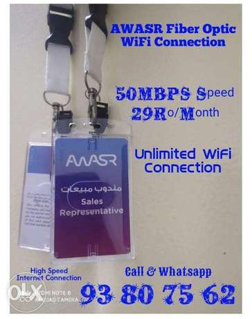 AWASR WiFi Connection. Quick service