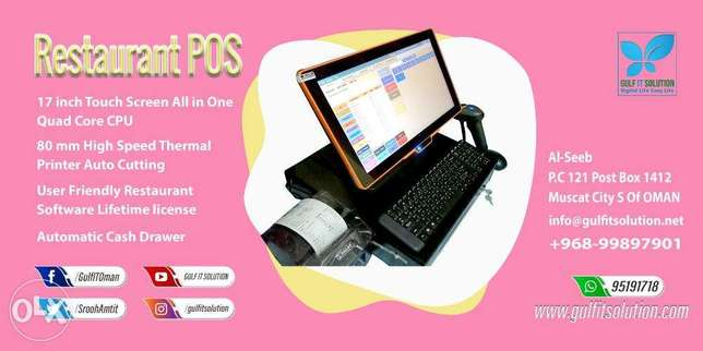 Restaurant POS Smart System Full Package With 1 year Warranty