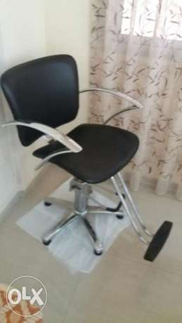 saloun chair