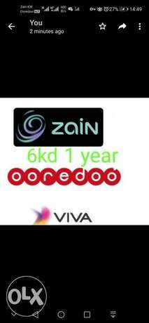 Validity for 1year in your ooredoo,zain,Viva sim card