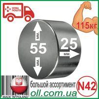 Неодимовый магнит 55 25мм 115кг Польша N42 Неодимовые магниты. Магніт f944b57ed936a