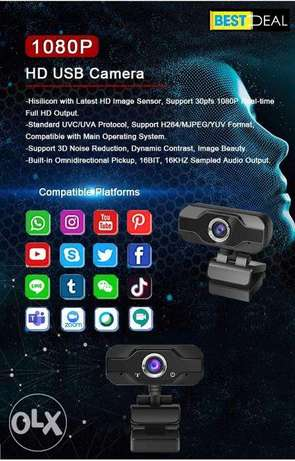 Camera for Android Box- Online classes/ Vid conference/ Live meeting