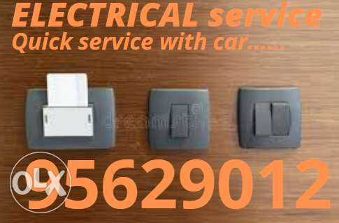 We have a very fast and best service for electrical work for all the c
