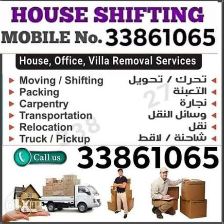 *(Fine Movers)*