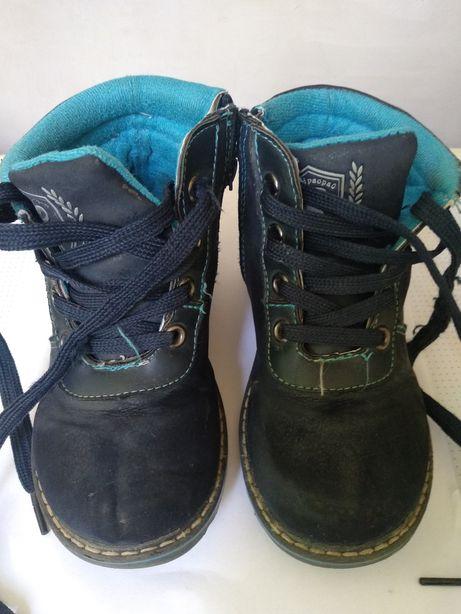 ebba233ea Демисезонные осень весна ботинки ботиночки Шалунишки Харьков - изображение 1
