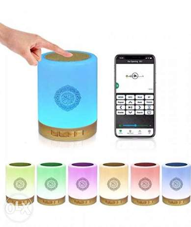 touch lamp Quran