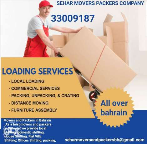 Movers and Packers in Bahrain. As a best movers and packers in Bahrain